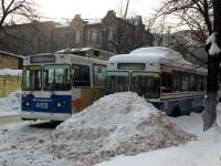 Москва. ЗиУ-682ГМ №4458, ЗиУ-682ГМ №0409