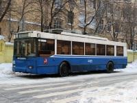 Москва. ТролЗа-5275.05 №4495