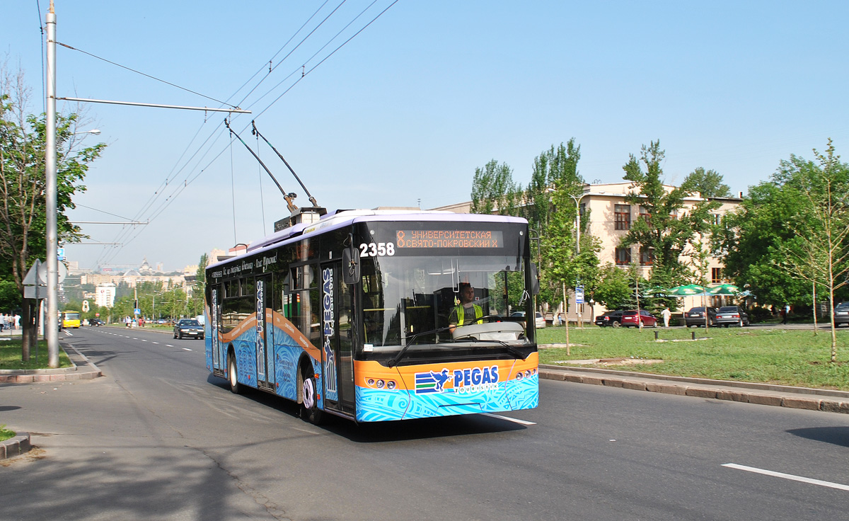 Донецк. ЛАЗ-Е183 №2358