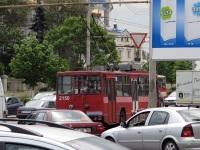 Кишинев. ЮМЗ-Т2 №2150