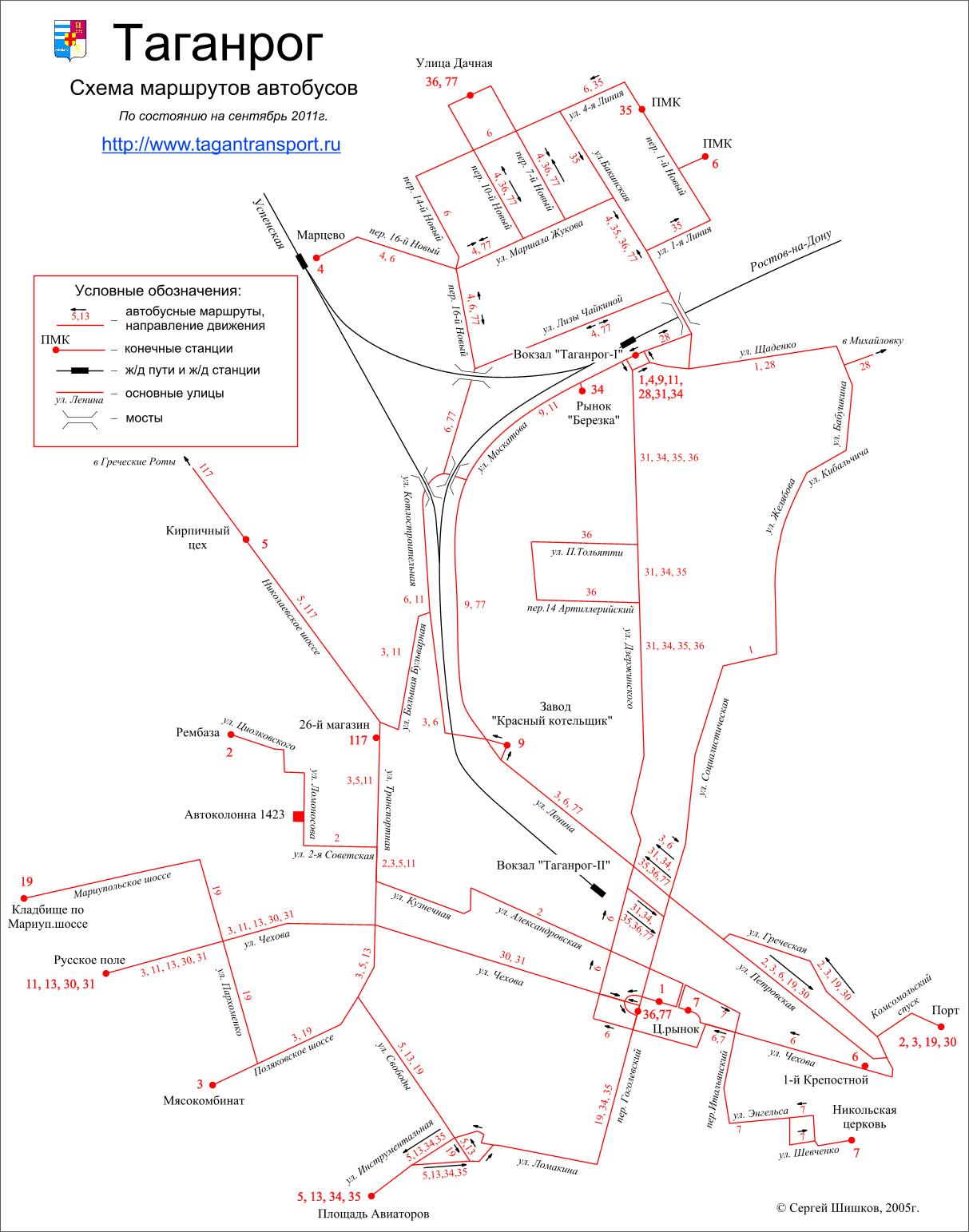 Таганрог. Схема маршрутов автобусов Таганрога по состоянию на сентябрь 2011 года (актуальная на сегодняшний день)