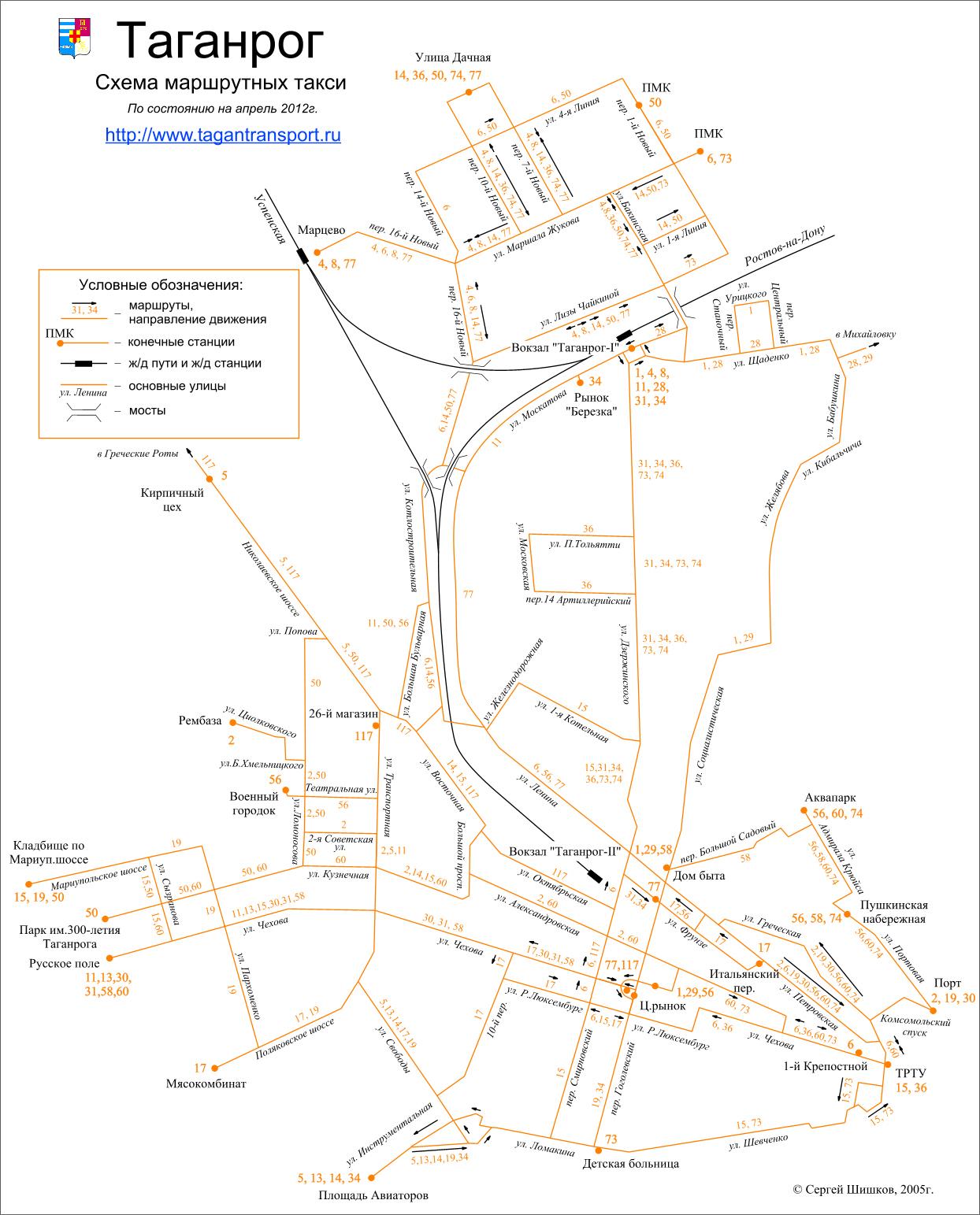 Таганрог. Схема маршрутных такси Таганрога по состоянию на апрель 2012 года
