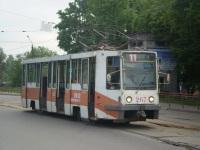 Тверь. 71-608К (КТМ-8) №267