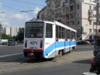 71-608КМ (КТМ-8М) №4271