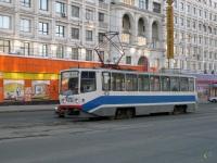 Москва. 71-608КМ (КТМ-8М) №4235