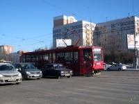 Москва. 71-608КМ (КТМ-8М) №5228