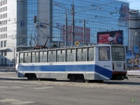 Москва. 71-608КМ (КТМ-8М) №5255