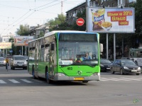 Харьков. Mercedes O530 Citaro AX0793AA