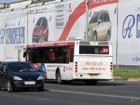 ЛиАЗ-5292.20 вс377