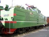 Ростов-на-Дону. ВЛ41-073