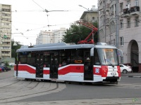Москва. 71-153 (ЛМ-2008) №4906