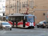 Москва. 71-153 (ЛМ-2008) №4902