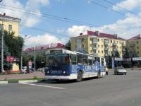 Брянск. ЗиУ-682Г-016 (ЗиУ-682Г0М) №2036