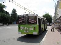 Брянск. ЗиУ-682 КР Иваново №1091