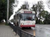 Ижевск. БТЗ-52761А №2168