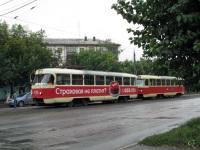 Ижевск. Tatra T3 №2316, Tatra T3SU мод. Ижевск №1008