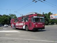 Краснодар. ЗиУ-682В-013 (ЗиУ-682В0В) №076