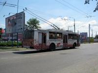 Краснодар. ЗиУ-682Г-016 (ЗиУ-682Г0М) №229