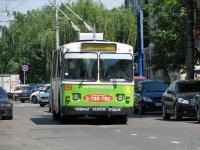 Краснодар. ЗиУ-682В-012 (ЗиУ-682В0А) №056