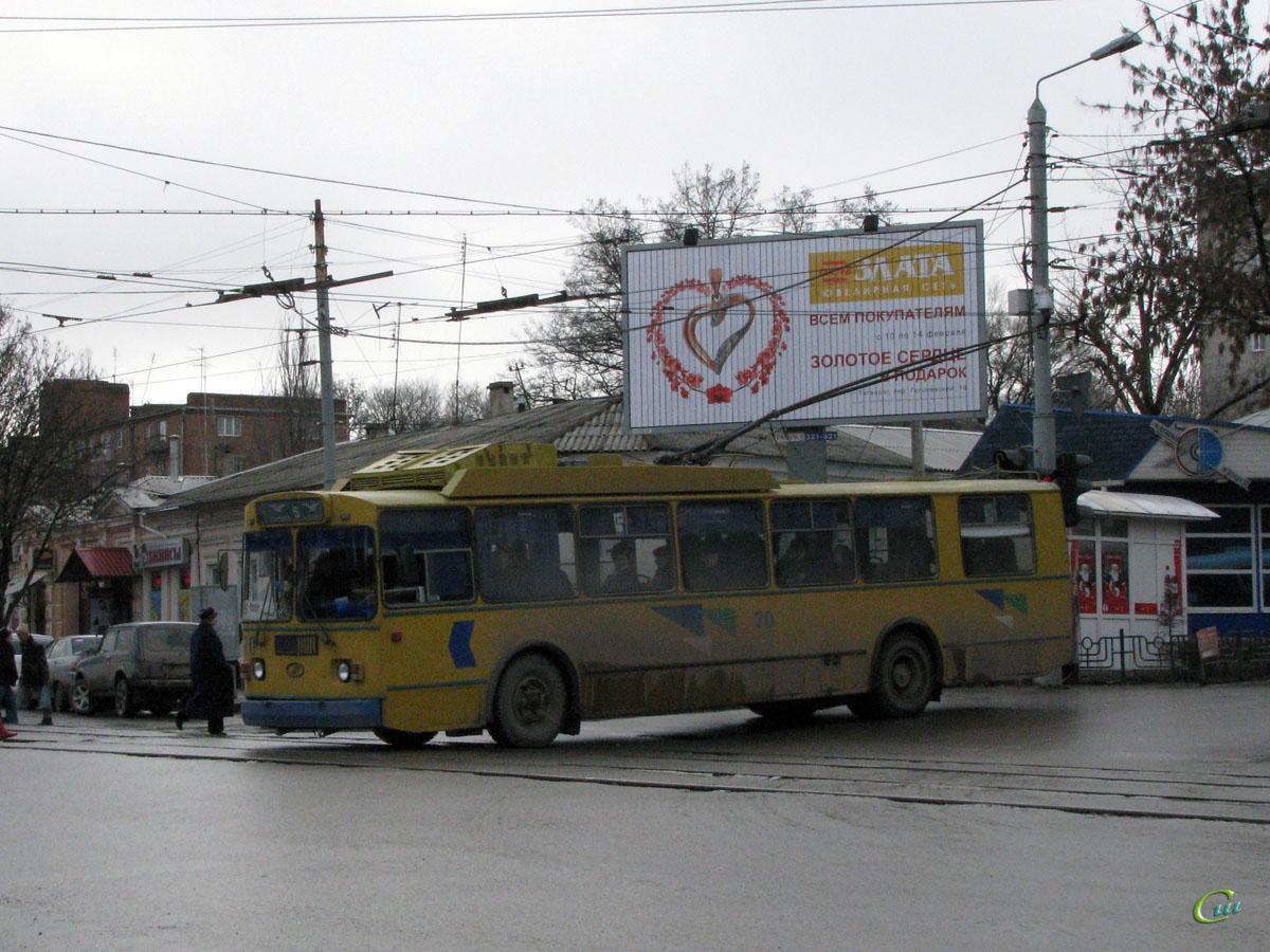 Таганрог. БТЗ-5276-01 №70