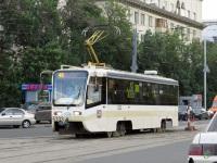 71-619А (КТМ-19А) №5333