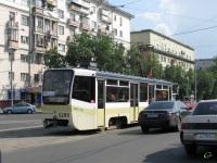Москва. 71-619А (КТМ-19А) №5288