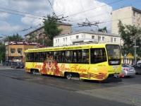 Москва. 71-619А (КТМ-19А) №4330