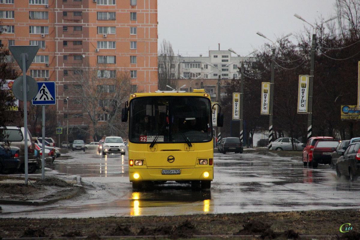 Волгодонск. ЛиАЗ-5256 к935рт