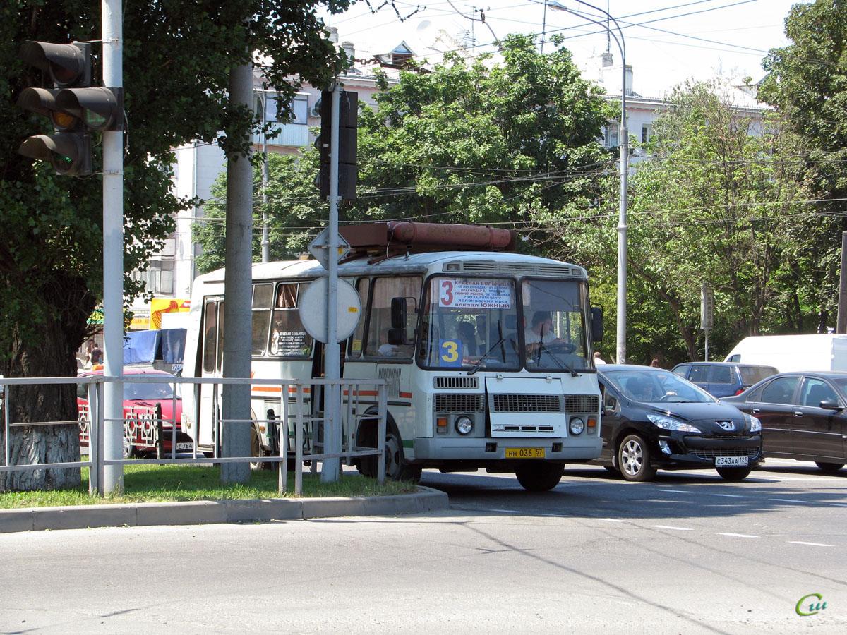 Краснодар. ПАЗ-32054 нн036