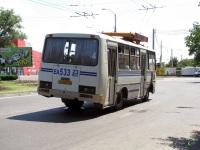 Краснодар. ПАЗ-32054 еа533