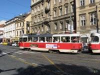 Прага. Tatra T3 №7094