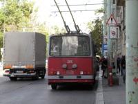 Будапешт. Ikarus 280.94 №205