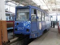 Николаев. 71-605 (КТМ-5) №2117, 71-605 (КТМ-5) №2063