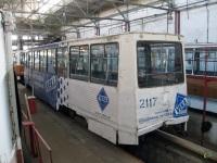 Николаев. 71-605 (КТМ-5) №2117