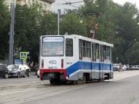 Москва. 71-608К (КТМ-8) №4153