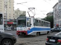 Москва. 71-608К (КТМ-8) №4120