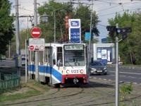Москва. 71-608К (КТМ-8) №5123