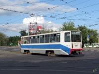 Москва. 71-617 (КТМ-17) №5169