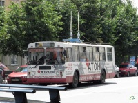 Брянск. ЗиУ-682Г-016 (012) №1095