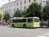 Брянск. БТЗ-5276 №2043