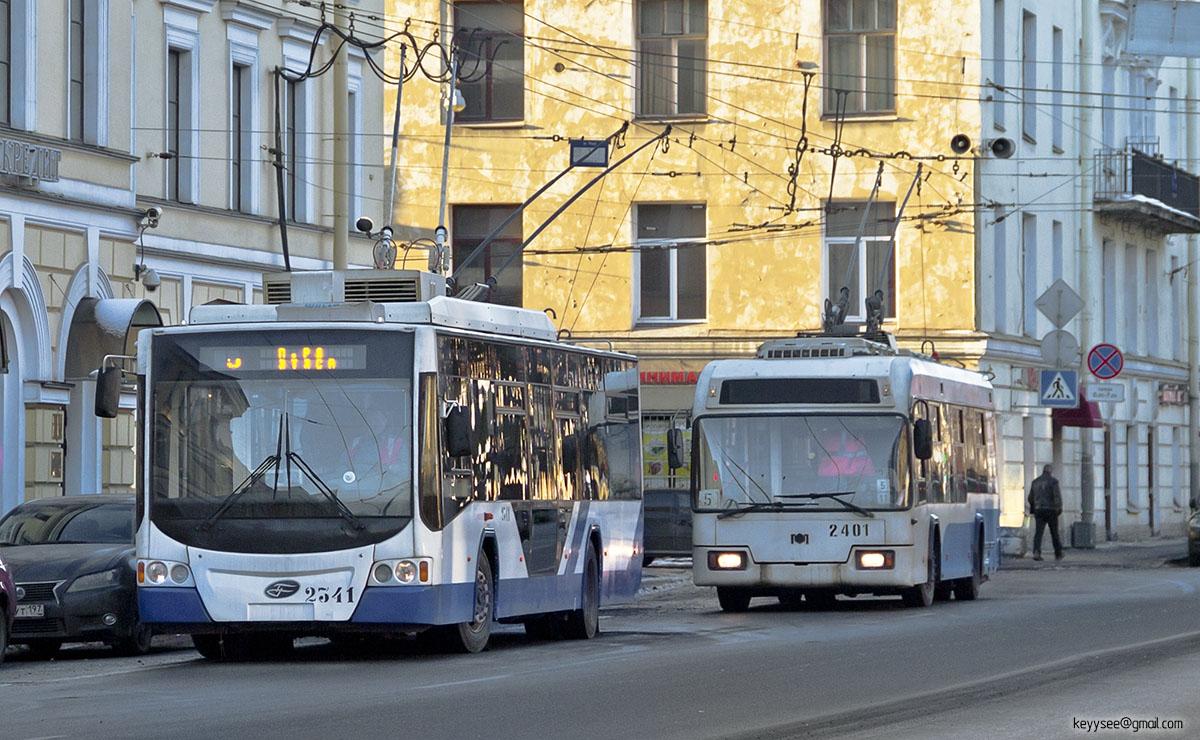 Санкт-Петербург. ВМЗ-5298.01 №2341, АКСМ-321 №2401