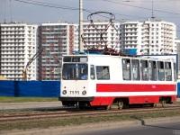 Санкт-Петербург. ЛМ-68М №7595
