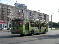 Харьков. ЗиУ-682Г-016 (ЗиУ-682Г0М) №2322