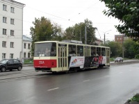 Ижевск. Tatra T6B5 (Tatra T3M) №2024