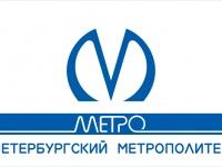 Санкт-Петербург. Новый флаг метрополитена Санкт-Петербурга