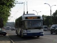 Кишинев. АКСМ-321 №3850