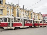 Киев. Tatra T3SU №6013, Tatra T3 №6026