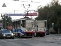 Москва. 71-608К (КТМ-8) №4120, 71-608КМ (КТМ-8М) №4220