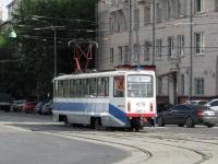 Москва. 71-608КМ (КТМ-8М) №4219