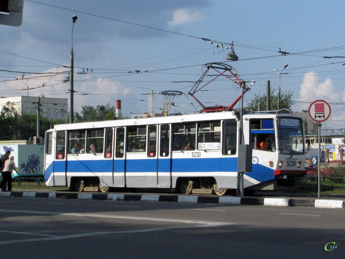 Москва. 71-608КМ (КТМ-8М) №5230